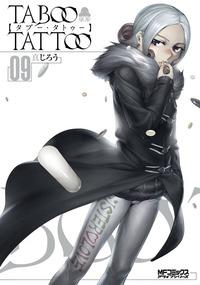 タブー・タトゥー TABOO TATTOO 09