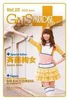 ギャルパラ・プラス(GALS PARADISE)