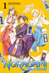 Noragami: Stray Stories 1-電子書籍
