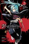 Higurashi When They Cry: Beyond Midnight Arc, Vol. 2-電子書籍