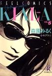 キアラ (5)-電子書籍