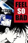 FEEL SO BAD-電子書籍