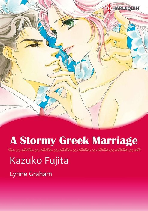 A Stormy Greek Marriage拡大写真