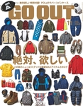OUTDOOR STYLE GO OUT 2014年11月号 Vol.61-電子書籍