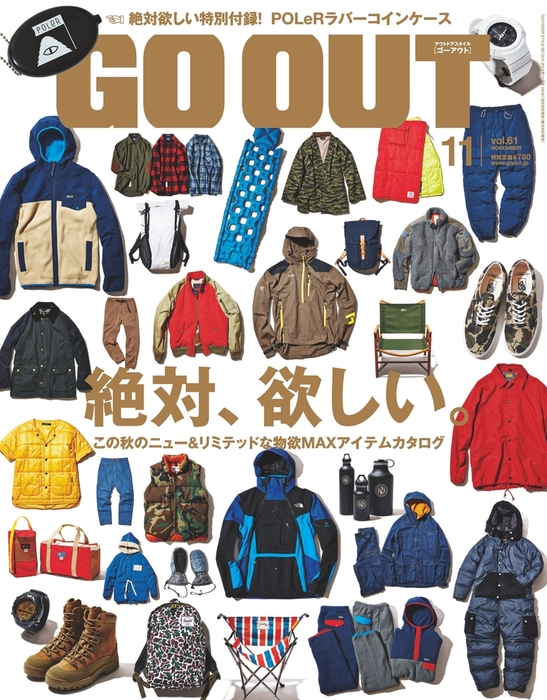 OUTDOOR STYLE GO OUT 2014年11月号 Vol.61拡大写真