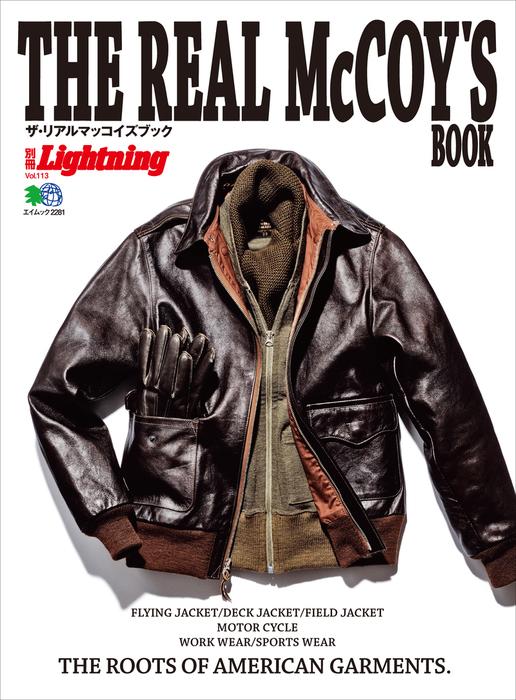 別冊Lightning Vol.113 THE REAL McCOY'S BOOK拡大写真