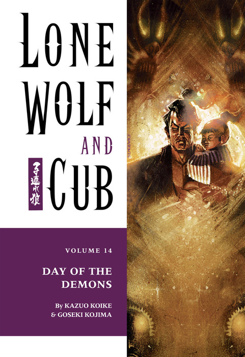Lone Wolf and Cub Volume 14: Day of the Demons拡大写真