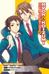 The Misfortune of Kyon and Koizumi-電子書籍