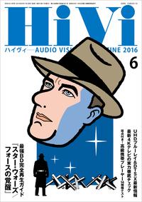 HiVi (ハイヴィ) 2016年 6月号