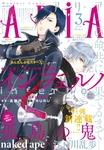 ARIA 2016年3月号[2016年1月28日発売]-電子書籍