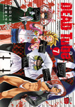 DEAD Tube ~デッドチューブ~ 7-電子書籍