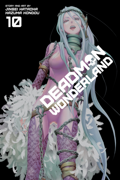 Deadman Wonderland, Vol. 10-電子書籍