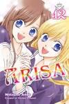 Arisa 12-電子書籍