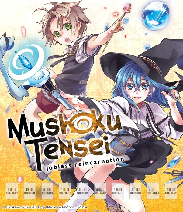 Mushoku Tensei: Jobless Reincarnation Vol. 01: Bookshelf Skin [Bonus Item]拡大写真