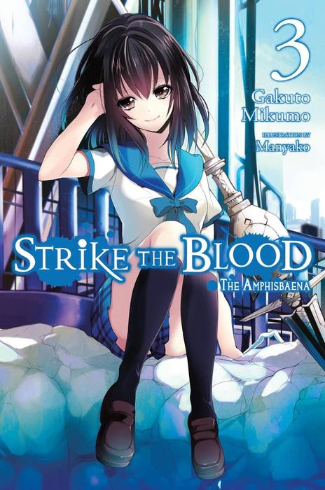 Strike the Blood, Vol. 3拡大写真