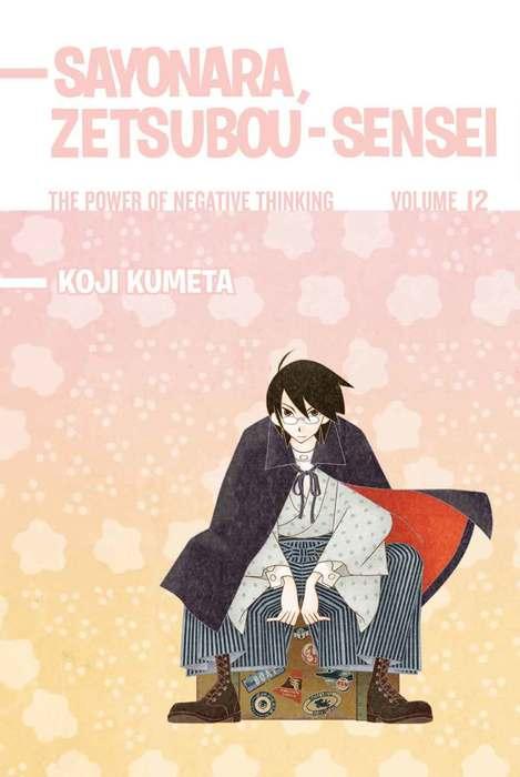 Sayonara Zetsubou-Sensei 12拡大写真