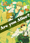 Are you Alice?: 4-電子書籍