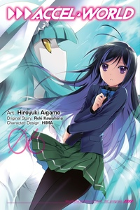 Accel World, Vol. 6 (manga)-電子書籍