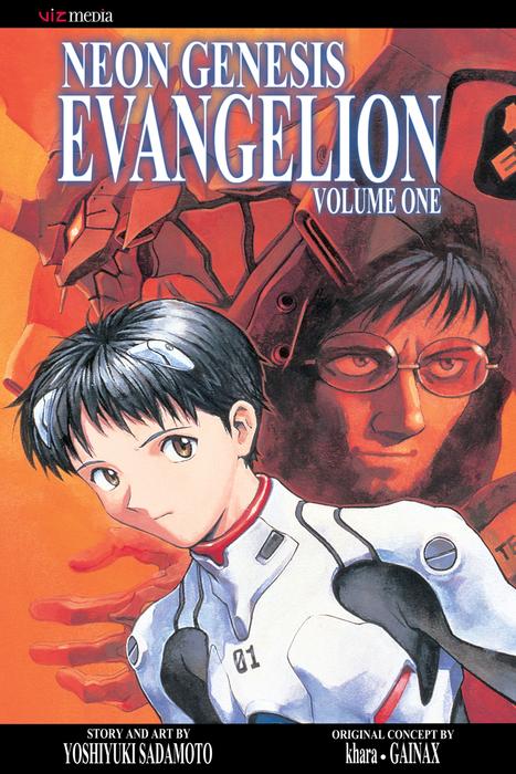 Neon Genesis Evangelion, Vol. 1拡大写真