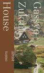 Gassyo Zukuri Style-電子書籍