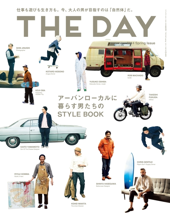 THE DAY 2014 Spring Issue拡大写真