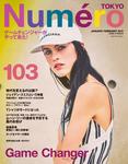 Numero Tokyo 2017年1・2月号-電子書籍