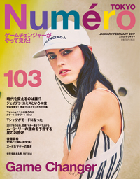 Numero Tokyo 2017年1・2月号