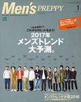 Men's PREPPY 2017年1月号-電子書籍