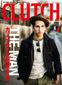 CLUTCH Magazine Vol.54