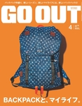 OUTDOOR STYLE GO OUT 2016年4月号 Vol.78-電子書籍
