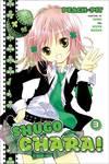 Shugo Chara! 3-電子書籍
