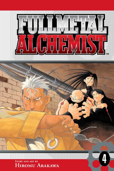 Fullmetal Alchemist, Vol. 4拡大写真
