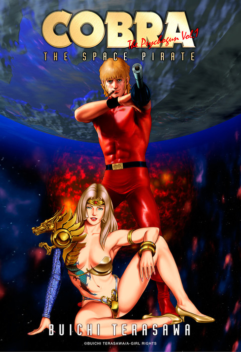 COBRA: The Psychogun Vol.1拡大写真