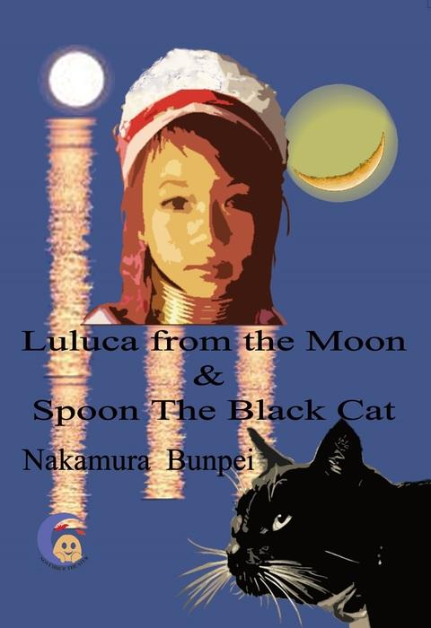 Luluca from the Moon & Spoon The Black Cat拡大写真