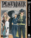 PEACE MAKER 6-電子書籍
