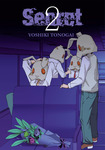 Secret, Vol. 2-電子書籍