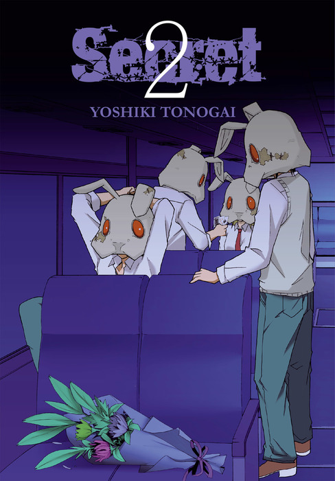 Secret, Vol. 2-電子書籍-拡大画像