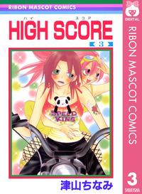 HIGH SCORE 3