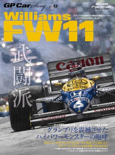 GP Car Story Vol.13-電子書籍