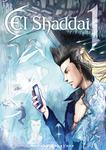 El Shaddai ceta 1巻-電子書籍