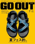 OUTDOOR STYLE GO OUT 2015年7月号 Vol.69-電子書籍