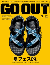 OUTDOOR STYLE GO OUT 2015年7月号 Vol.69