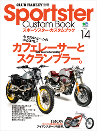 Sportster Custom Book Vol.14