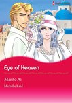 Eye of Heaven-電子書籍
