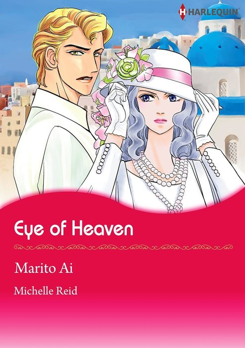 Eye of Heaven拡大写真