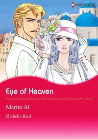 Eye of Heaven-電子書籍