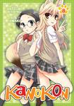 Kanokon Vol. 8-電子書籍