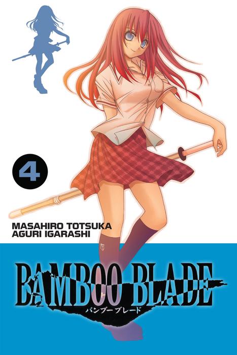 BAMBOO BLADE, Vol. 4-電子書籍-拡大画像