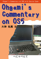 Ohgami's Commentary on OS5