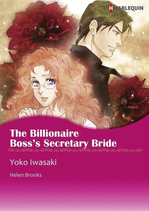 THE BILLIONAIRE BOSS'S SECRETARY BRIDE拡大写真